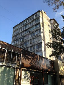 Bishkek building