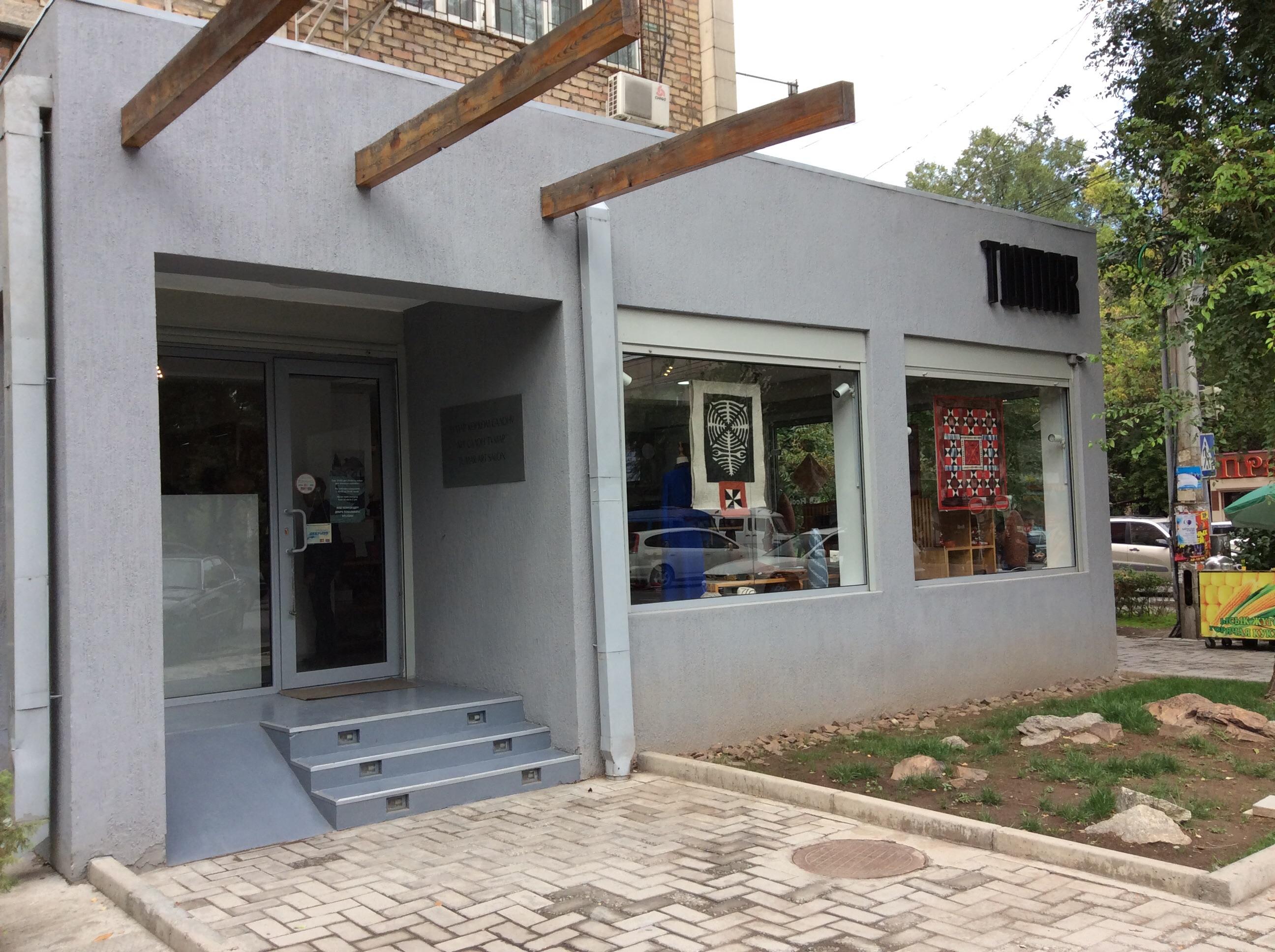 Tumar Shop - Bishkek