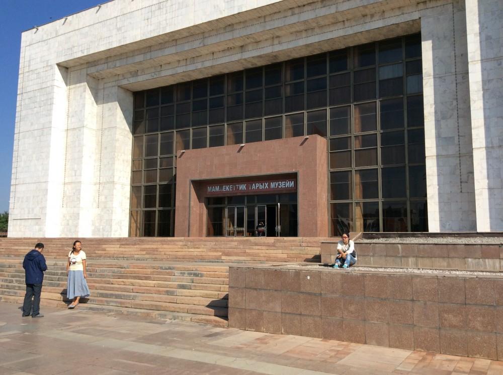 Bishkek Natural History Museum